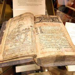 444 роки тому у Львові Іван Федоров видав першу в Україні друковану книгу