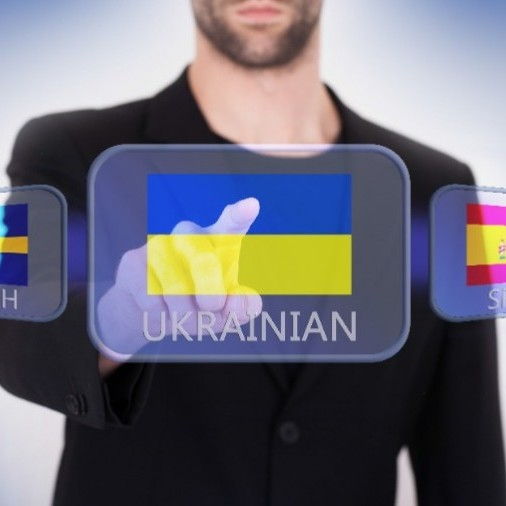 У Львові зобов'язали бізнес надавати послуги українською мовою