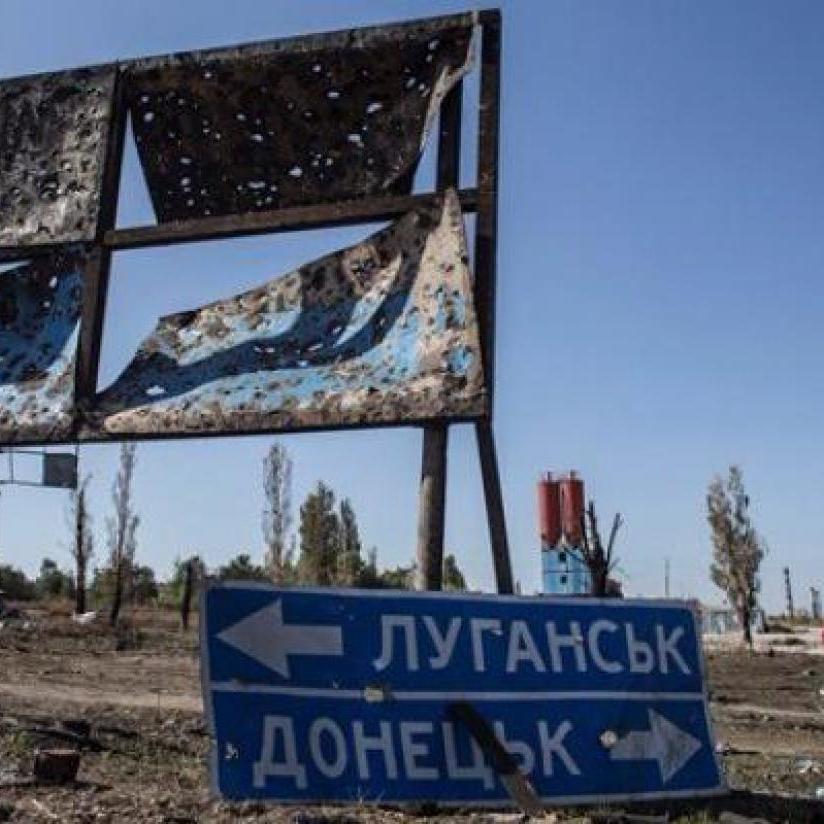 Україна змінює тактику на Донбасі