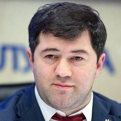 Насіров забажав поновитися на посаді Голови ДФС