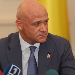 Труханов добровільно прилетів на суд і тримався впевнено, - експерт