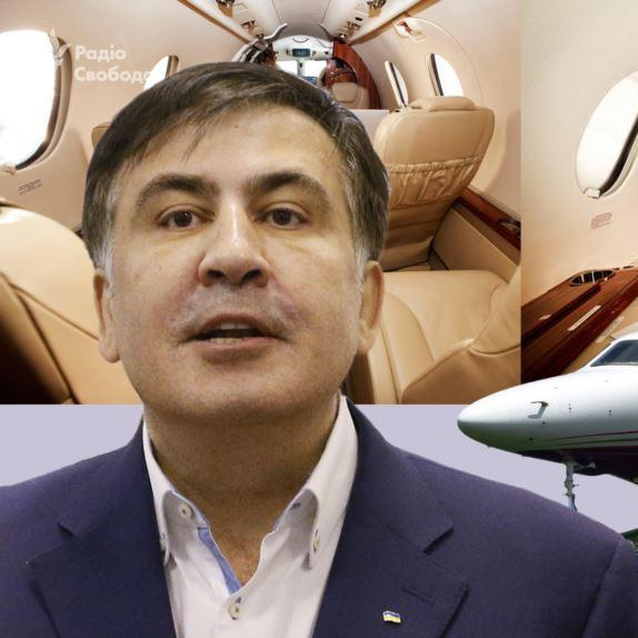В ДМСУ заявили, що не мають ніякого відношення до транспортування Саакашвілі до Польщі