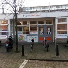 У Нідерландах відкривають центр для української громади