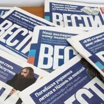 У Києві облили фарбою дівчину, яка роздавала газету «Вести» (фото)