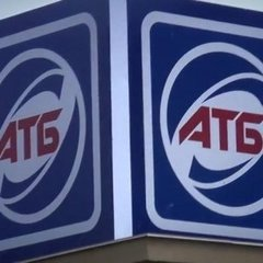 Прокуратура відкрила провадження проти власника «АТБ» за торгівлю в Криму, – Купрій