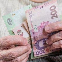 У деяких українців можуть забрати пенсії