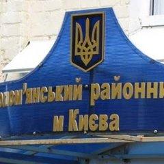 У Києві до Солом'янського суду ввірвався невідомий із сокирою