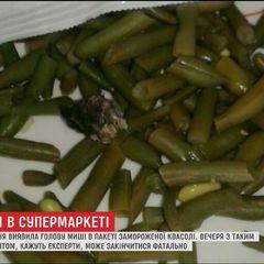 Жахіття: у Львові жінка знайшла голову миші у замороженій квасолі із супермаркета (відео)