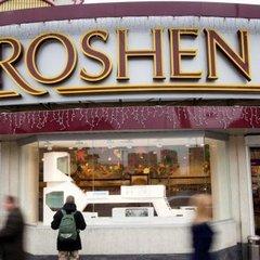 У Києві чоловік облив бензином і підпалив магазин «Рошен»
