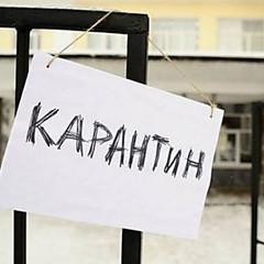У школах Запоріжжя вдруге продовжили карантин
