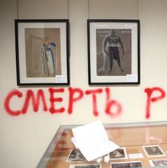 Росія висловила протест Києву через напад на будівлю Росспівробітництва