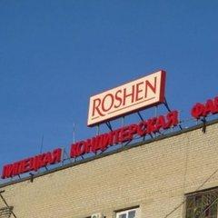 У Липецьку відреагували на заяву президента Roshen
