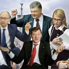 Українські політики задекларували 283 компанії в офшорах. Льовочкіна — рекордсмен