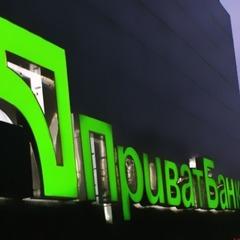 В Україні готується найбільший в історії колективний позов проти банку