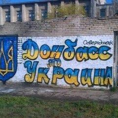 Окупанти різко відреагували на підписаний Порошенком закон про реінтеграцію Донбасу