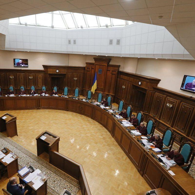 Обрано нового голову Конституційного суду України
