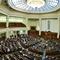 Уряд схвалив проект закону «Про засади адміністративно-територіального устрою України»