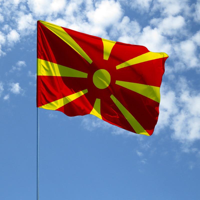 Македонія змінює назву головної магістралі для вирішення суперечки з Грецією