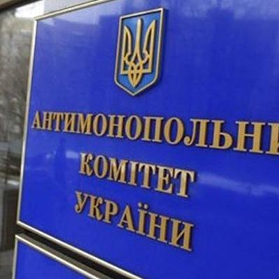 """В АМКУ анонсували """"історичний звіт"""" про лотерейний ринок України"""