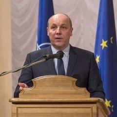 Україна та Литва лише у єдності зможуть протистояти російській агресії - Парубій