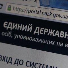 Порошенко готує скасування е-декларування менеджерам держпідприємств