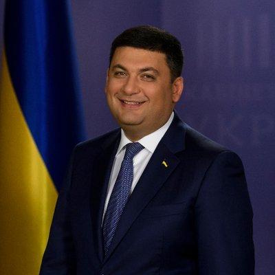 Гройсман пояснив рішення ЄС про закриття прикордонних проектів для України