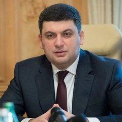 В Україні скасують податки для найкращих вузів країни