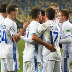 Динамо пробилося до 1/8 фіналу Ліги Європи