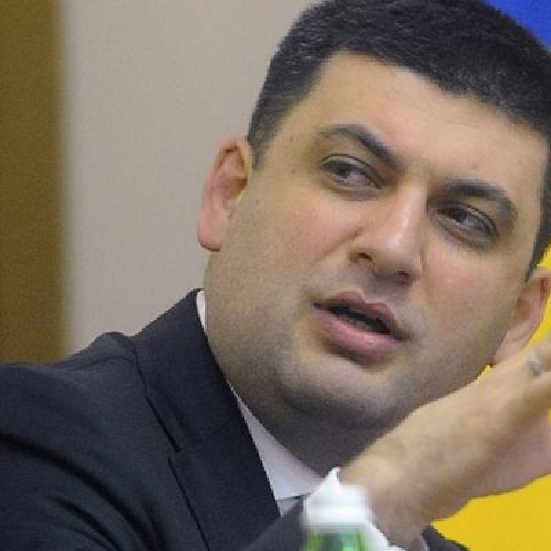 Геннадій Москаль повинен публічно вибачитися перед Уляною Супрун, - Гройсман