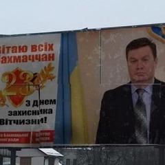 Держчиновник на Чернігівщині привітав городян із Днем радянської армії