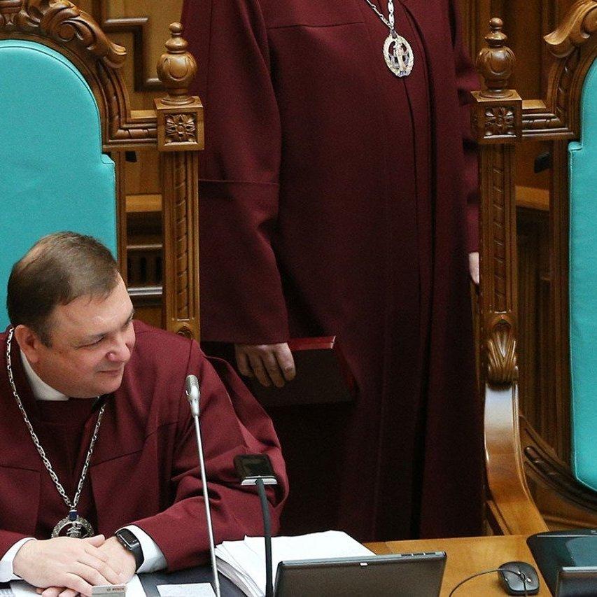 Що відомо про нового голову Конституційного суду України