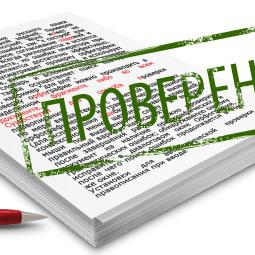 Українські виші п'ять років безплатно використовуватимуть сучасну систему антиплагіату