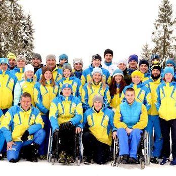 28 лютого українські спортсмени вирушать на Паралімпіаду