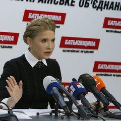 Тимошенко не вписує в декларації активів у Чехії – ЗМІ