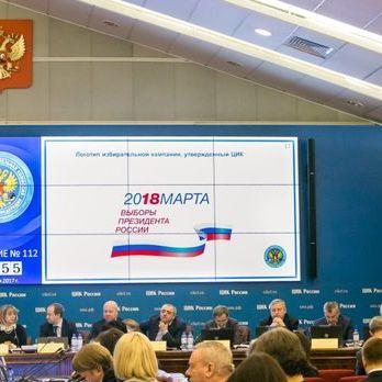 У ЦВК РФ заявили, що президентські вибори в Криму відбудуться у штатному режимі, незважаючи на протести Києва