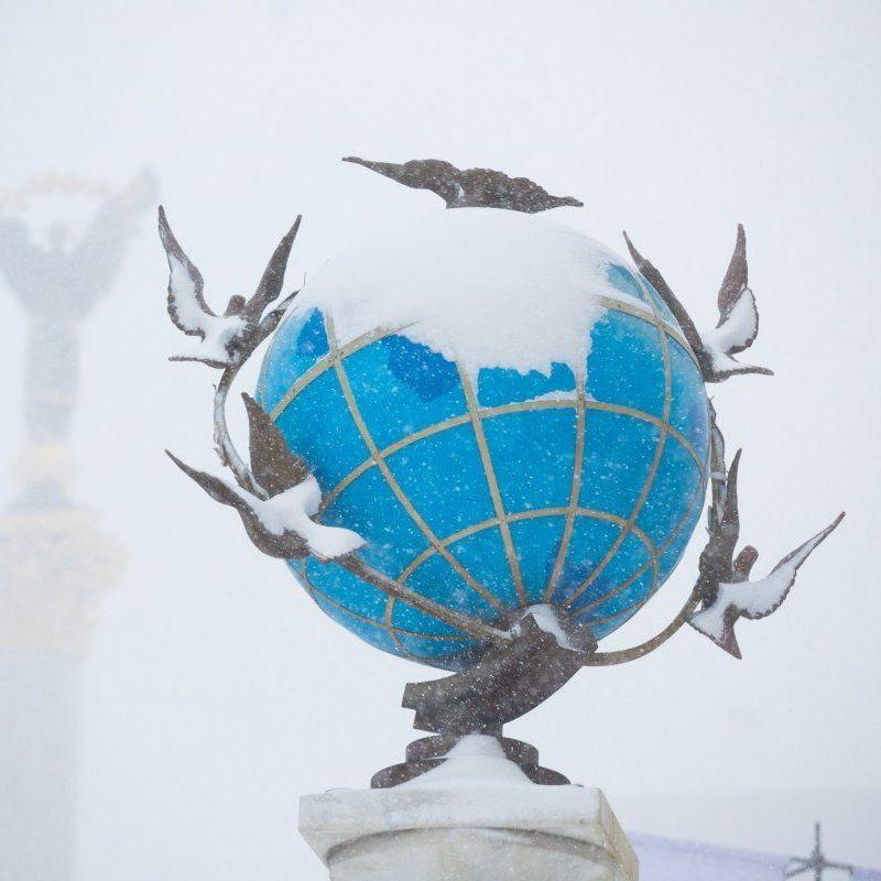 Синоптики повідомили, коли в Україні припинеться снігопад