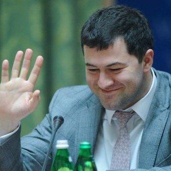В НАБУ повідоми, що на зачитання звинувачення Насірову знадобиться 2 роки