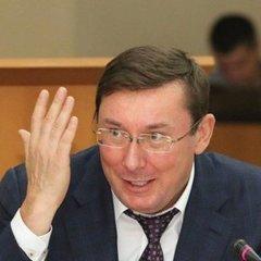 Біля будинку Луценка протестують соратники Саакашвілі