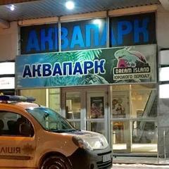 В аквапарку Києва розповіли свою версію інциденту з дитиною