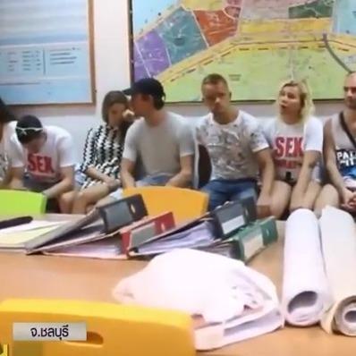 Скандальну Настю Рибку затримали в Таїланді за «секс-тренінги» (відео)