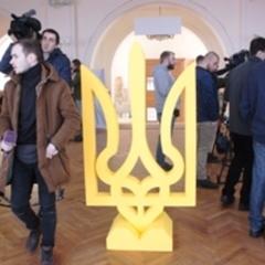 У Києві відкрилась виставка до 100-річчя Державного Герба України