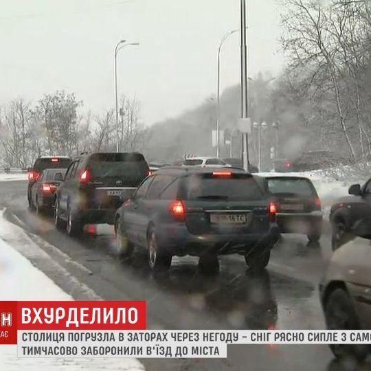 Через мороз, у Києві обірвало дроти, які живлять громадський транспорт