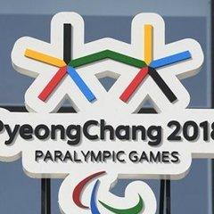 Паралімпіада-2018: збірна Україна визначилася зі складом