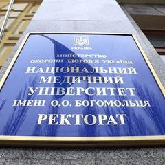 Національний медуніверситет оголосив страйк