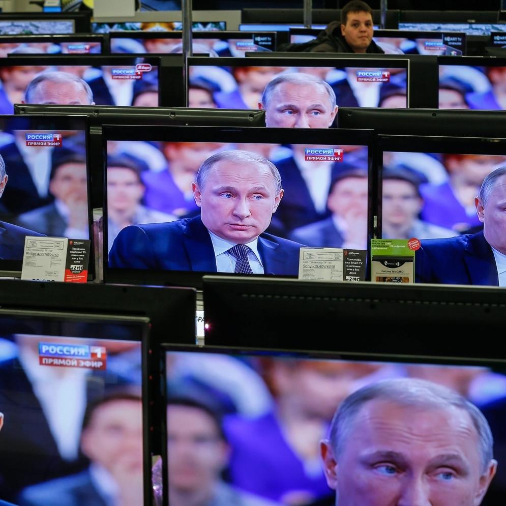 США виділили $ 40 млн для боротьби з російською пропагандою