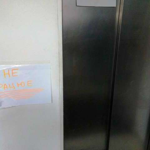 У торговому центрі Вінниці зірвався ліфт з шістьма людьми