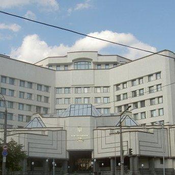 Порошенко призначив двох суддів Конституційного суду