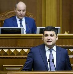 Гройсман повідомив, коли в Україні може початися системне зниження цін на газ