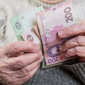 Оподаткування пенсій визнали неконституційним