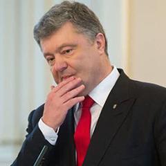 Президент України Петро Порошенко дає першу за рік прес-конференцію (відео)